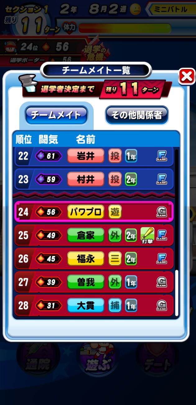 f:id:arimurasaji:20210831170914j:image