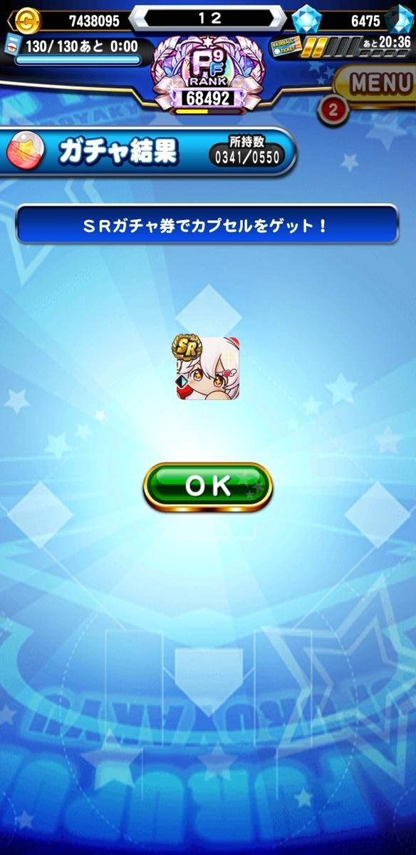 f:id:arimurasaji:20210831185851j:plain