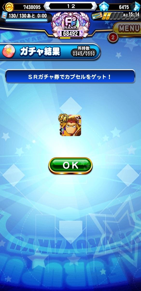 f:id:arimurasaji:20210831185931j:plain