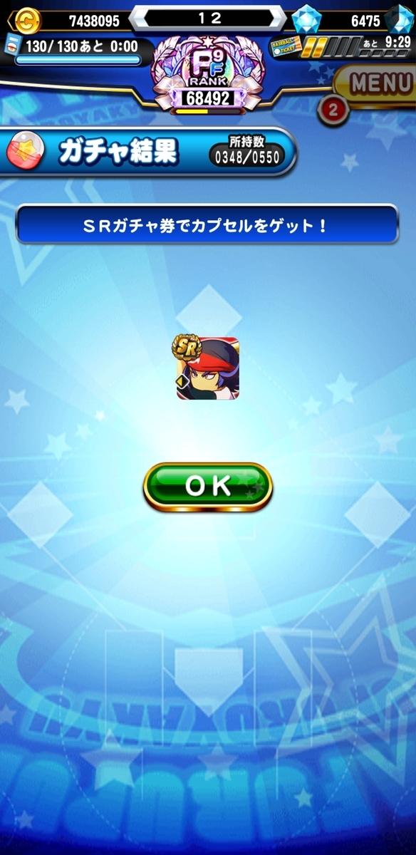 f:id:arimurasaji:20210831190011j:plain