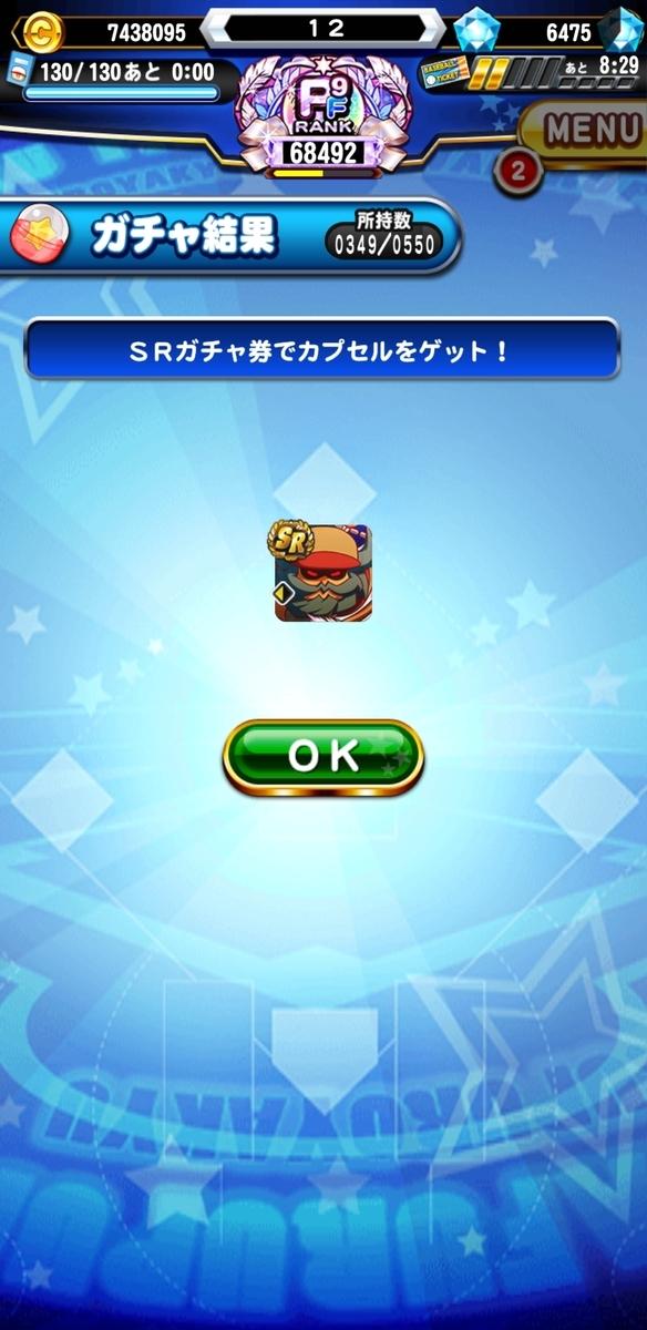 f:id:arimurasaji:20210831190022j:plain