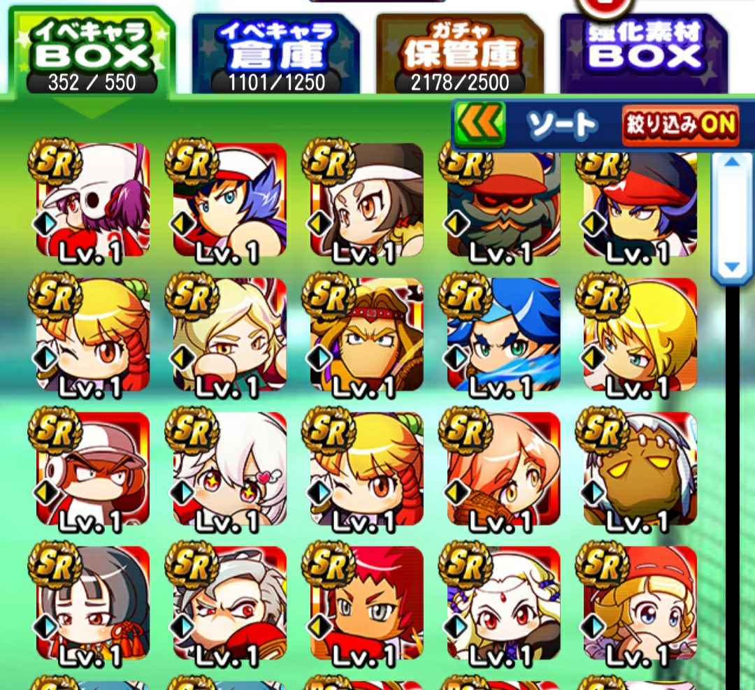 f:id:arimurasaji:20210831190335j:image