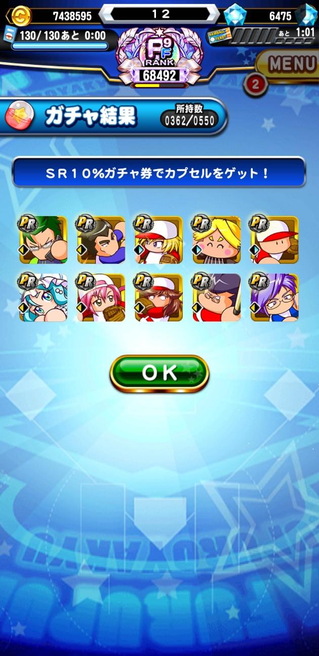 f:id:arimurasaji:20210831201333j:image