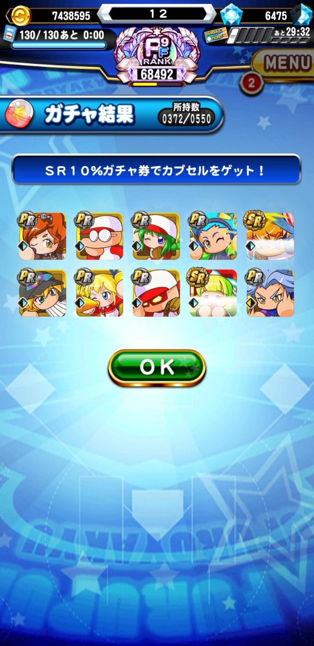 f:id:arimurasaji:20210831201342j:image