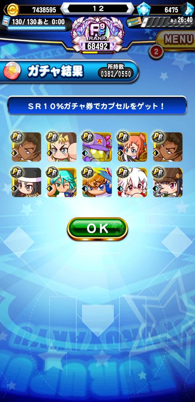 f:id:arimurasaji:20210831201354j:image