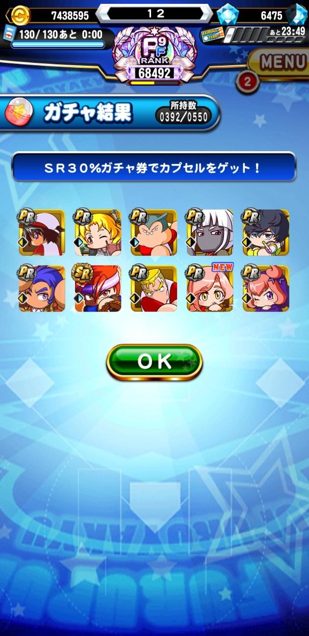 f:id:arimurasaji:20210831201406j:image