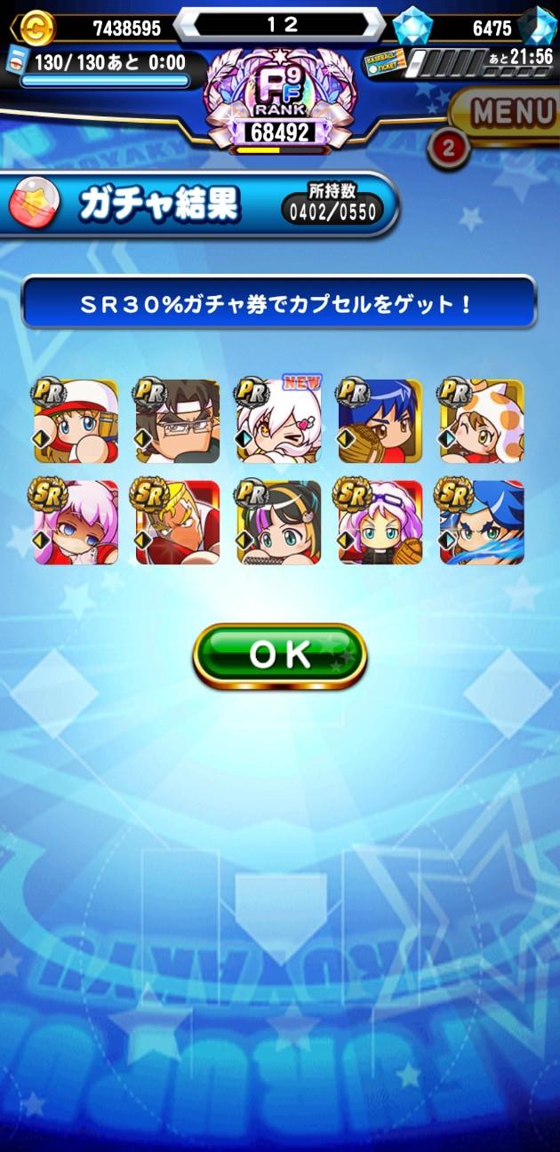 f:id:arimurasaji:20210831201420j:image