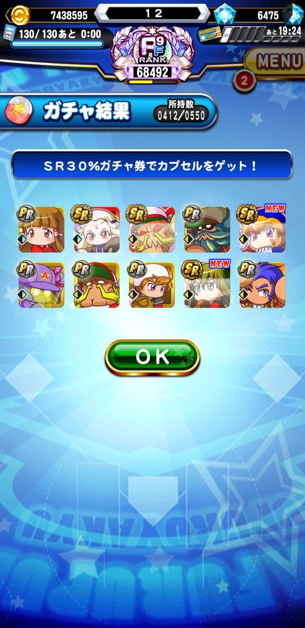 f:id:arimurasaji:20210831201430j:image