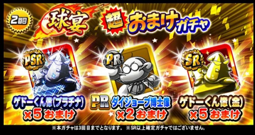 f:id:arimurasaji:20210901175849j:image