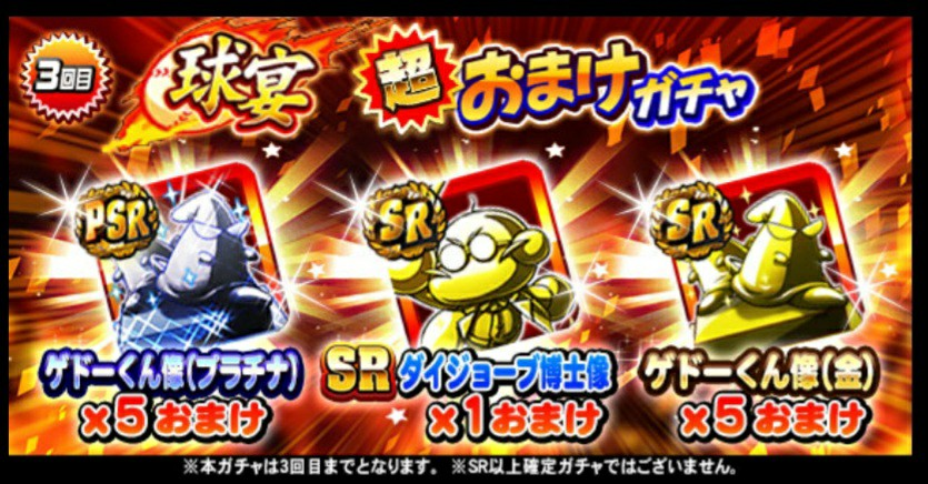 f:id:arimurasaji:20210901175856j:plain