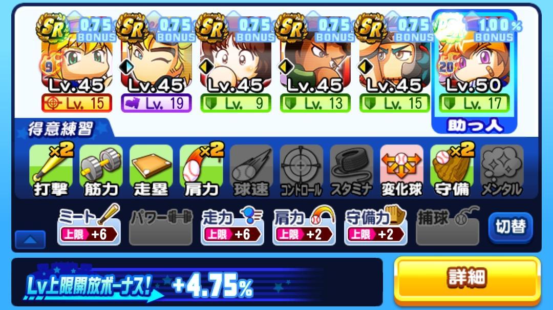 f:id:arimurasaji:20210901201706j:plain