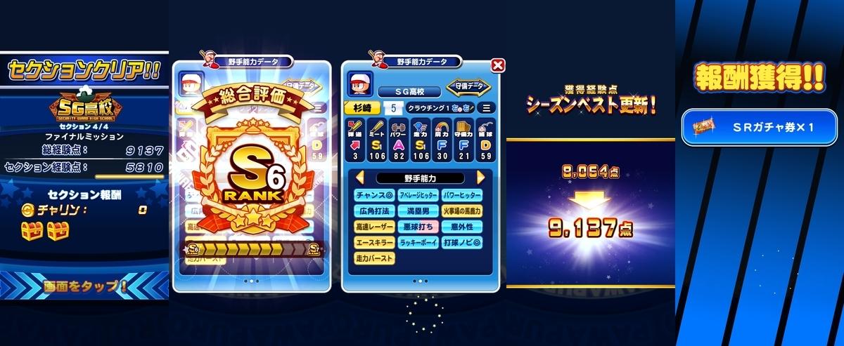 f:id:arimurasaji:20210901201735j:plain