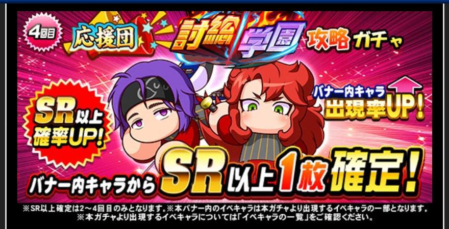f:id:arimurasaji:20210903181048j:plain