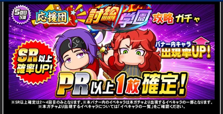 f:id:arimurasaji:20210903181054j:plain