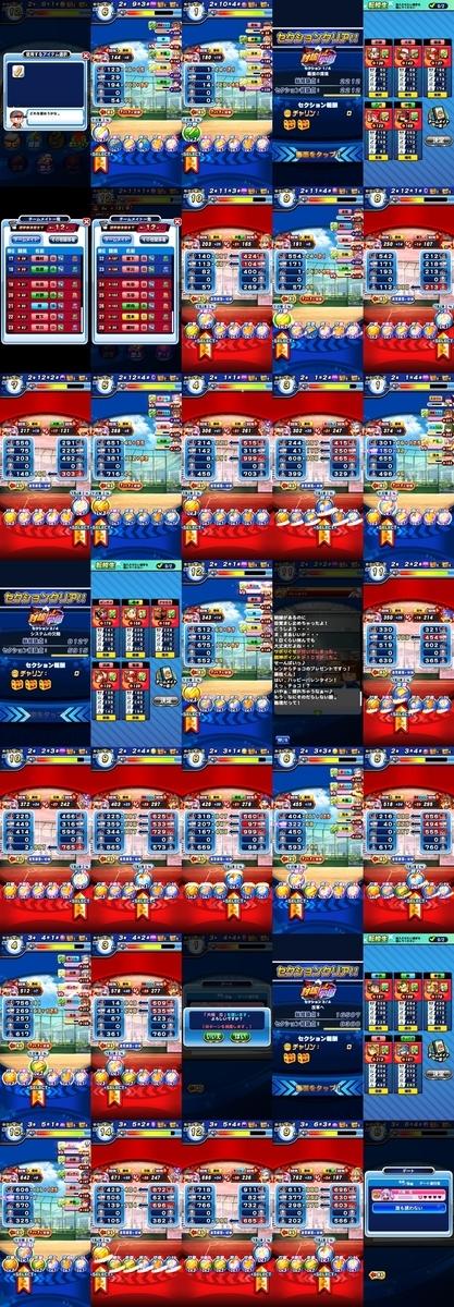 f:id:arimurasaji:20210903182542j:plain