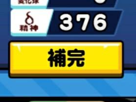f:id:arimurasaji:20210903182833j:image