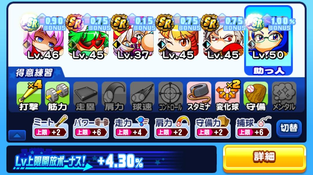 f:id:arimurasaji:20210904082621j:plain