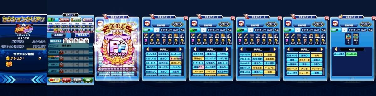 f:id:arimurasaji:20210904082638j:plain