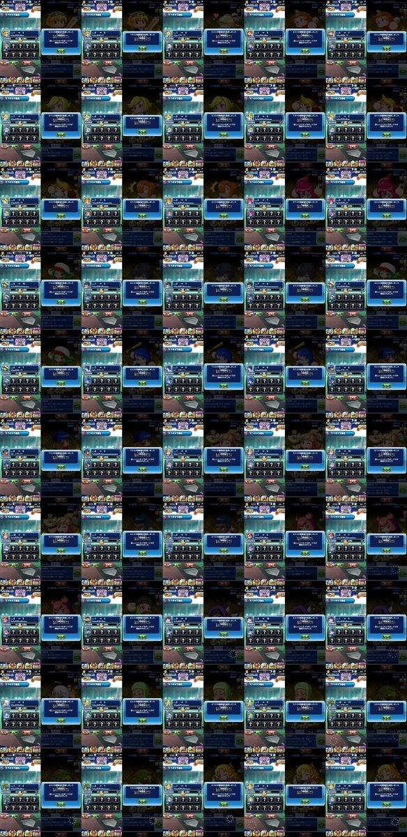 f:id:arimurasaji:20210905102636j:plain
