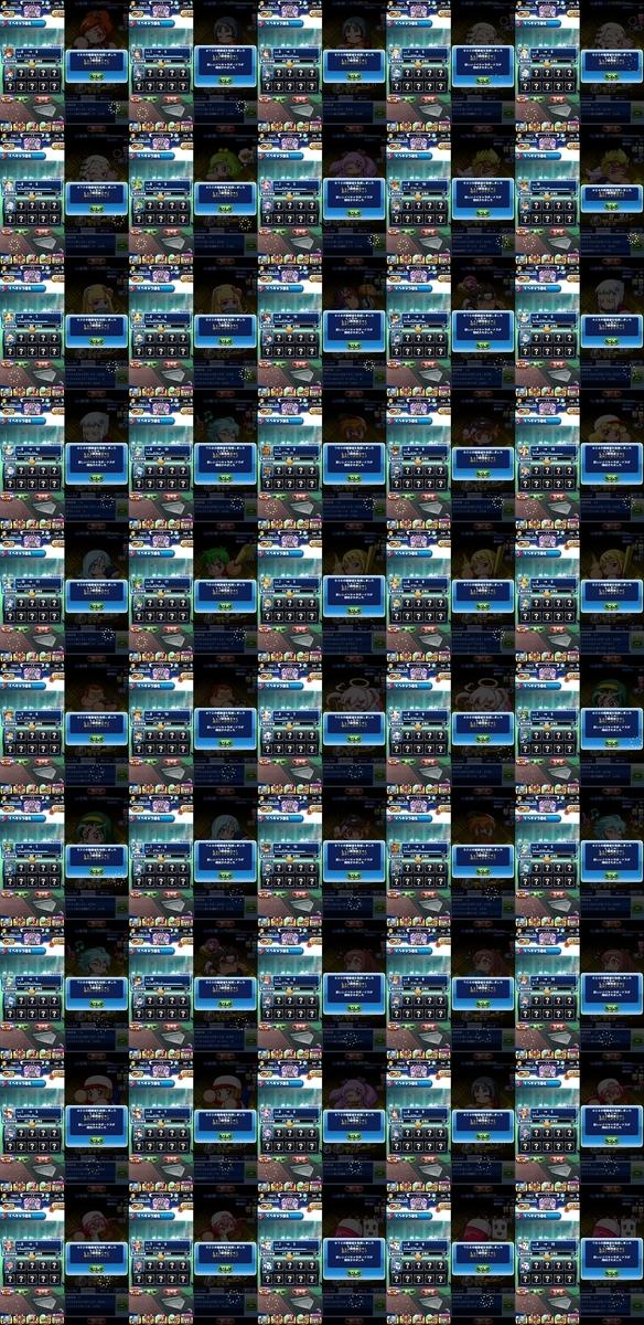 f:id:arimurasaji:20210905110018j:plain