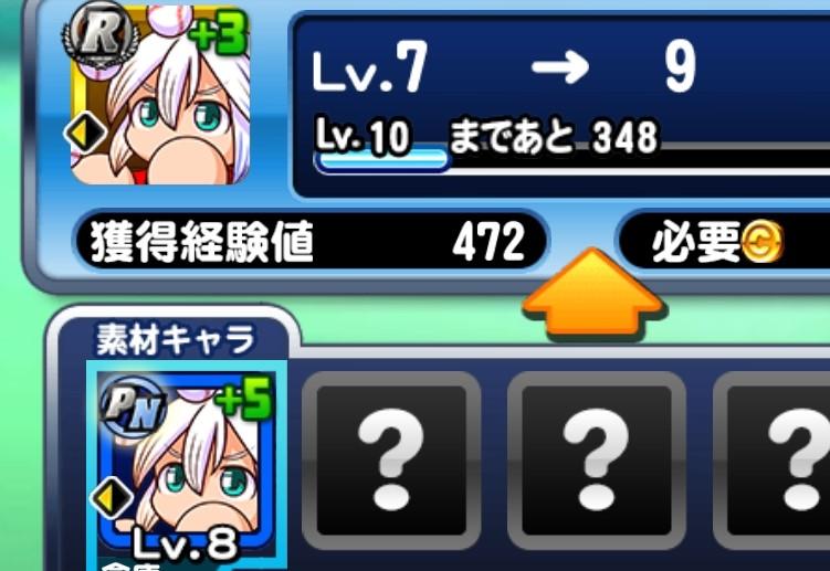 f:id:arimurasaji:20210905111725j:plain