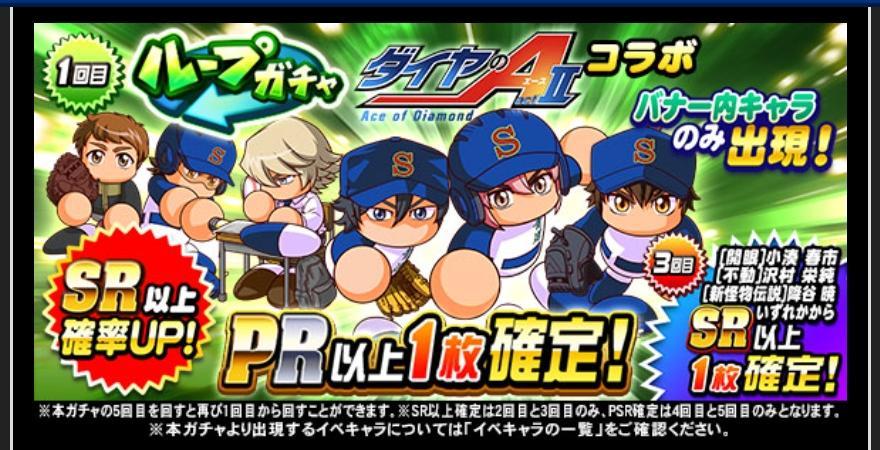 f:id:arimurasaji:20210906182239j:plain