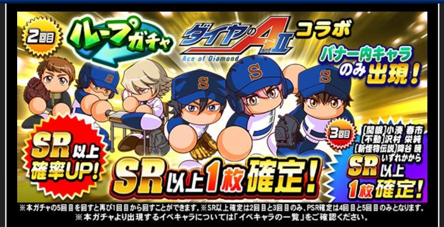 f:id:arimurasaji:20210906182252j:plain