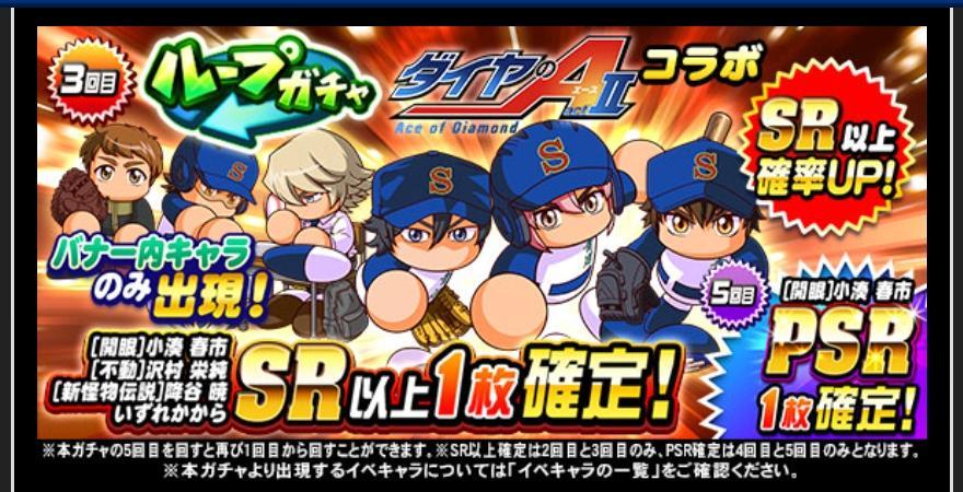 f:id:arimurasaji:20210906182300j:plain