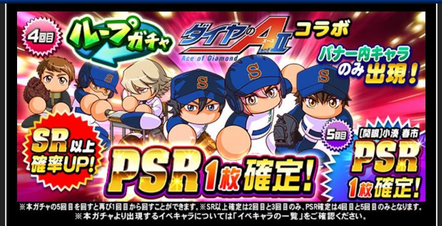 f:id:arimurasaji:20210906182306j:plain