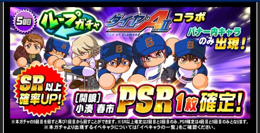 f:id:arimurasaji:20210906182317j:plain
