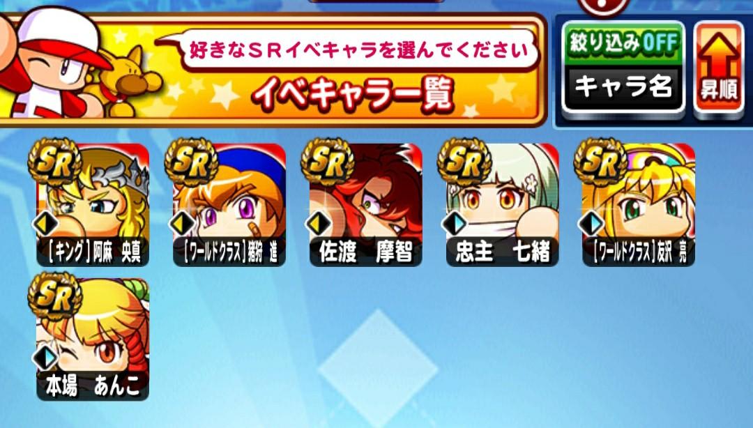 f:id:arimurasaji:20210907182407j:plain