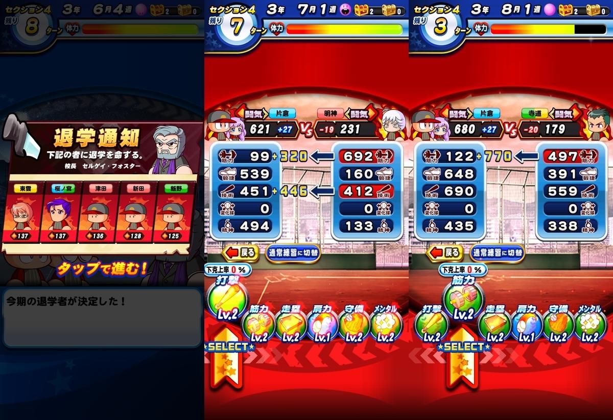 f:id:arimurasaji:20210907190344j:plain