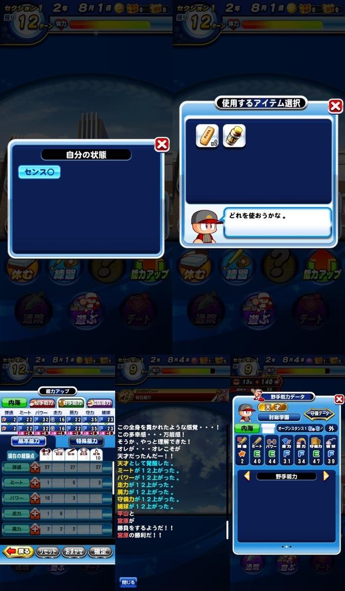 f:id:arimurasaji:20210907221140j:plain