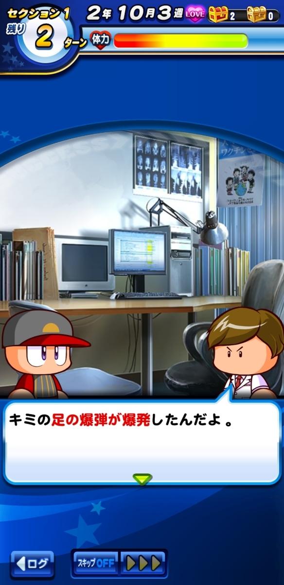 f:id:arimurasaji:20210907221203j:plain