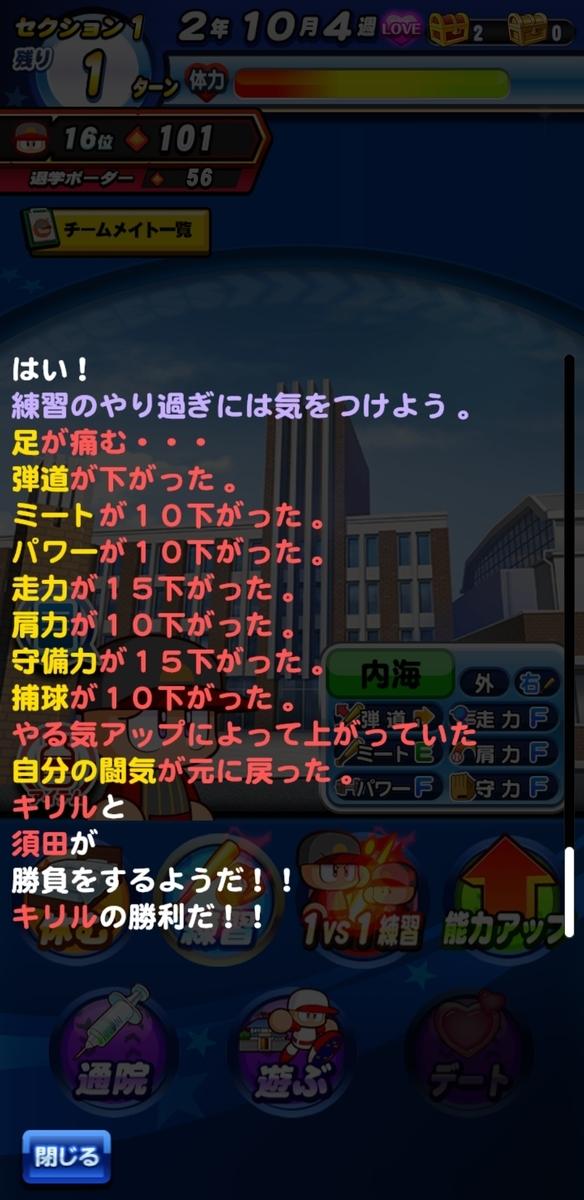 f:id:arimurasaji:20210907221207j:plain