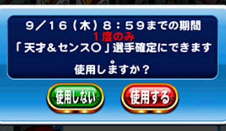 f:id:arimurasaji:20210907221356j:image