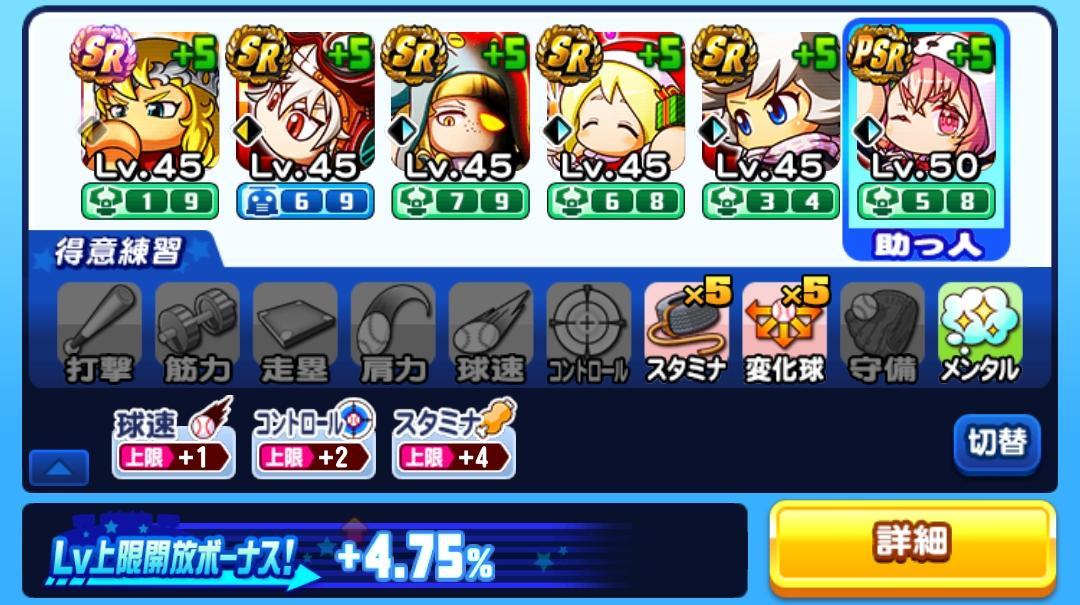 f:id:arimurasaji:20210908192517j:plain