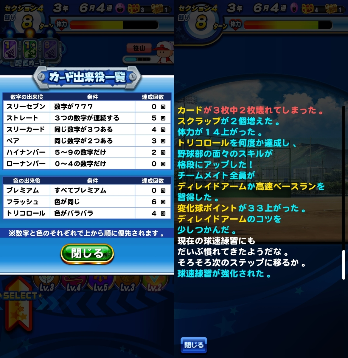 f:id:arimurasaji:20210908192536j:plain