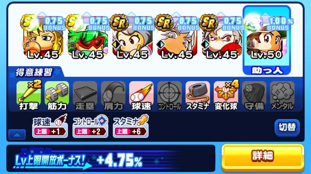 f:id:arimurasaji:20210908210901j:plain