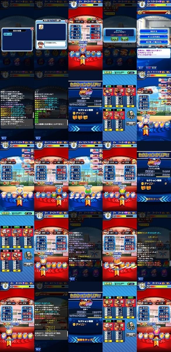 f:id:arimurasaji:20210908210915j:plain