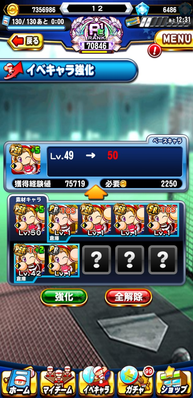 f:id:arimurasaji:20210909183756j:image