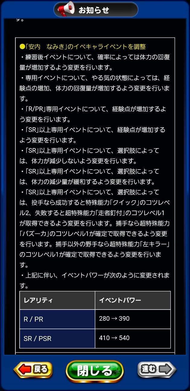 f:id:arimurasaji:20210909183835j:image