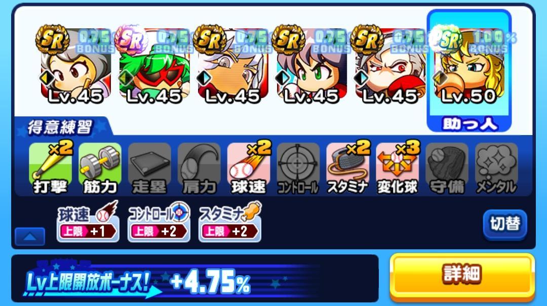 f:id:arimurasaji:20210909185327j:plain