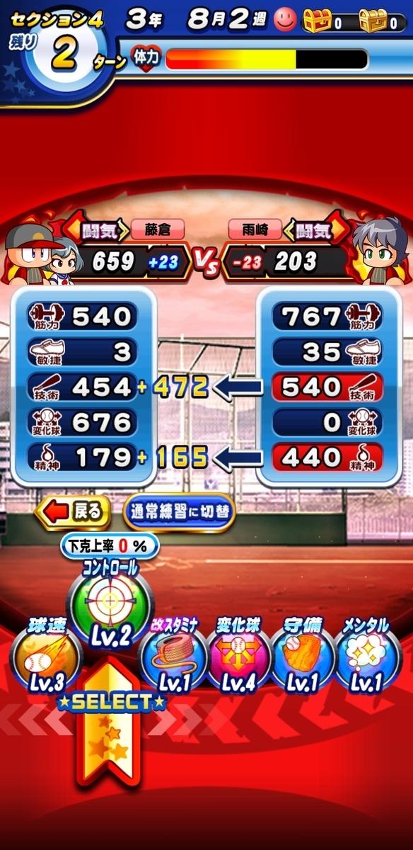 f:id:arimurasaji:20210909185343j:plain