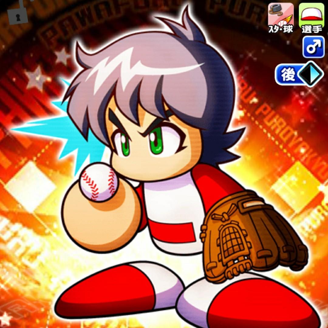 f:id:arimurasaji:20210909185506j:image