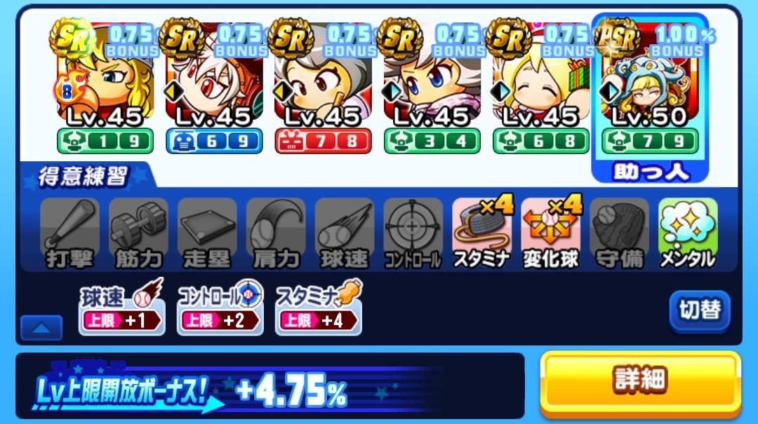 f:id:arimurasaji:20210909203630j:plain