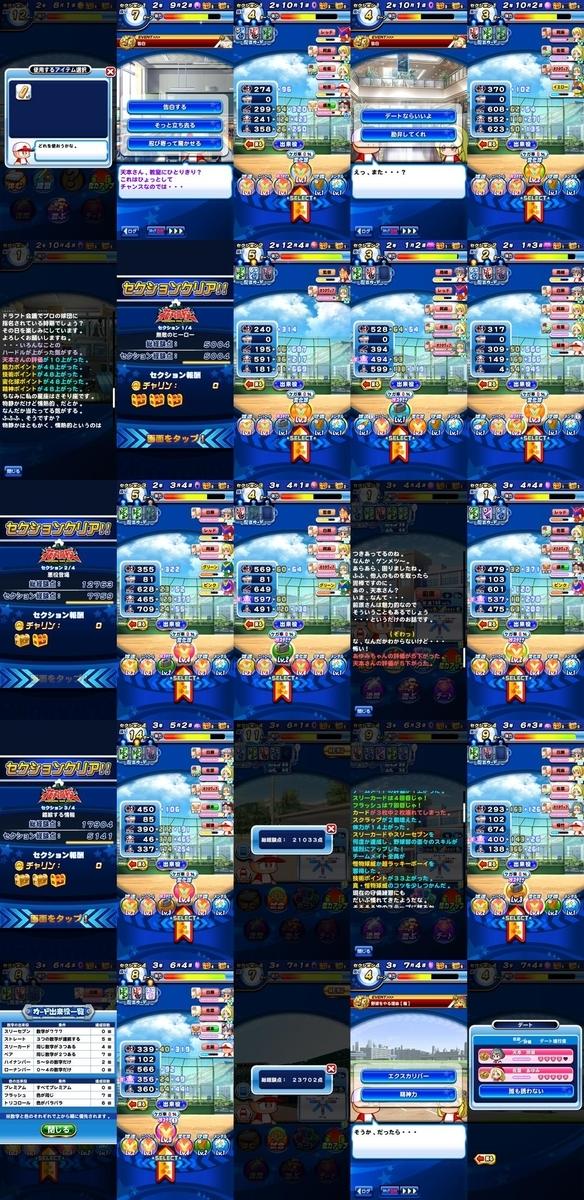 f:id:arimurasaji:20210909203638j:plain