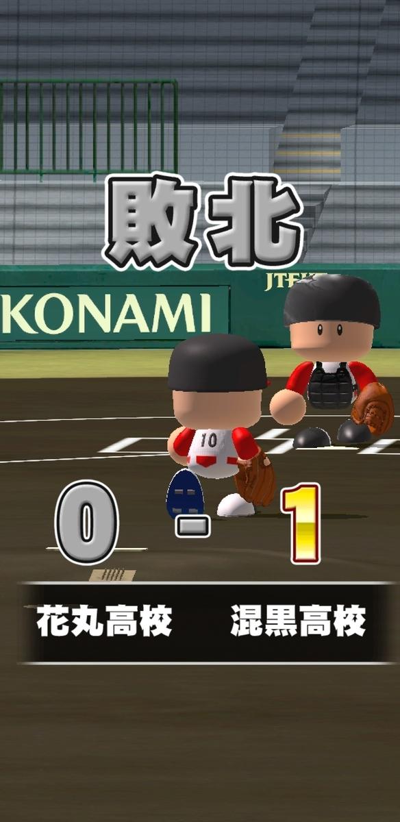 f:id:arimurasaji:20210909203650j:plain