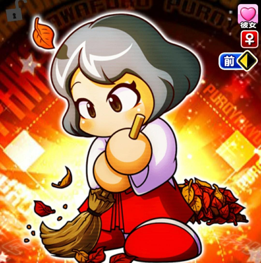 f:id:arimurasaji:20210909211942p:plain
