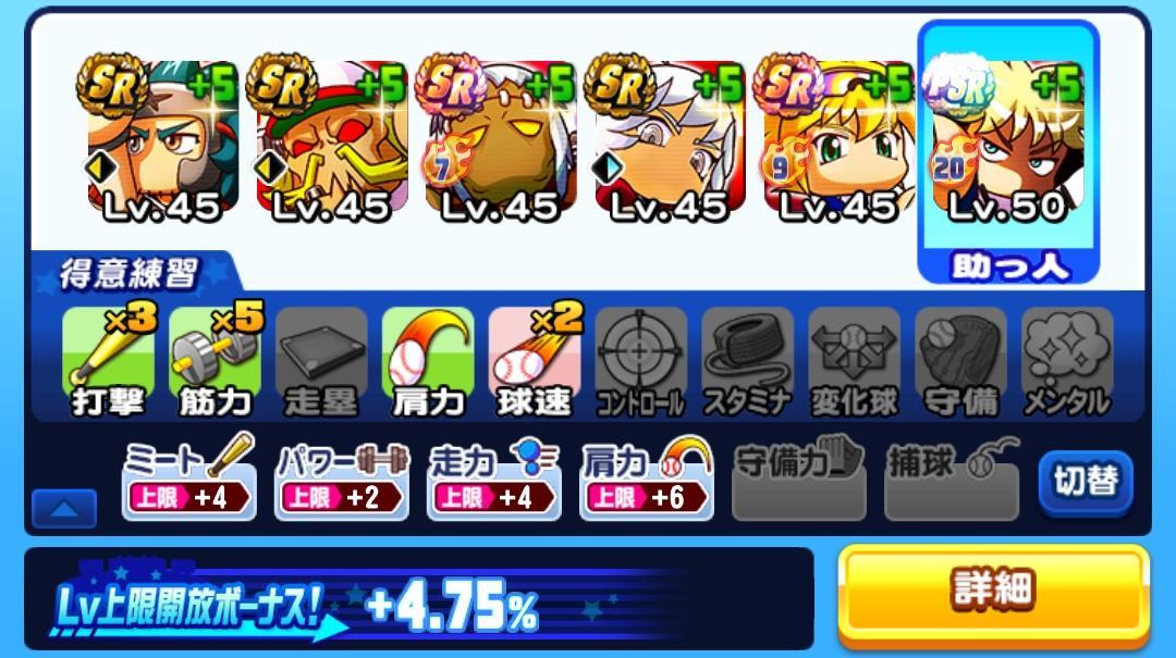 f:id:arimurasaji:20210909230309j:plain